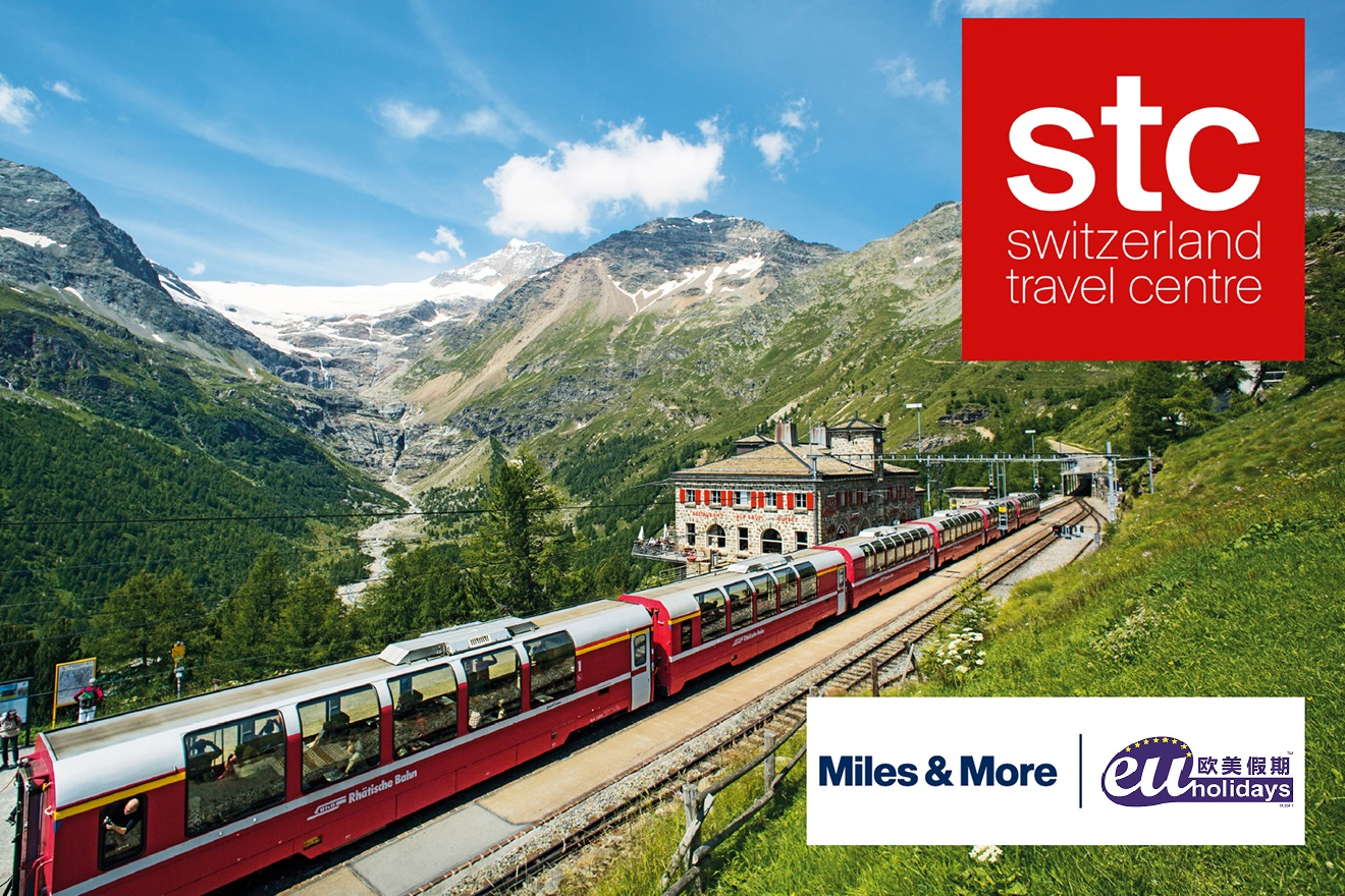 switzerland tour packages from singapore