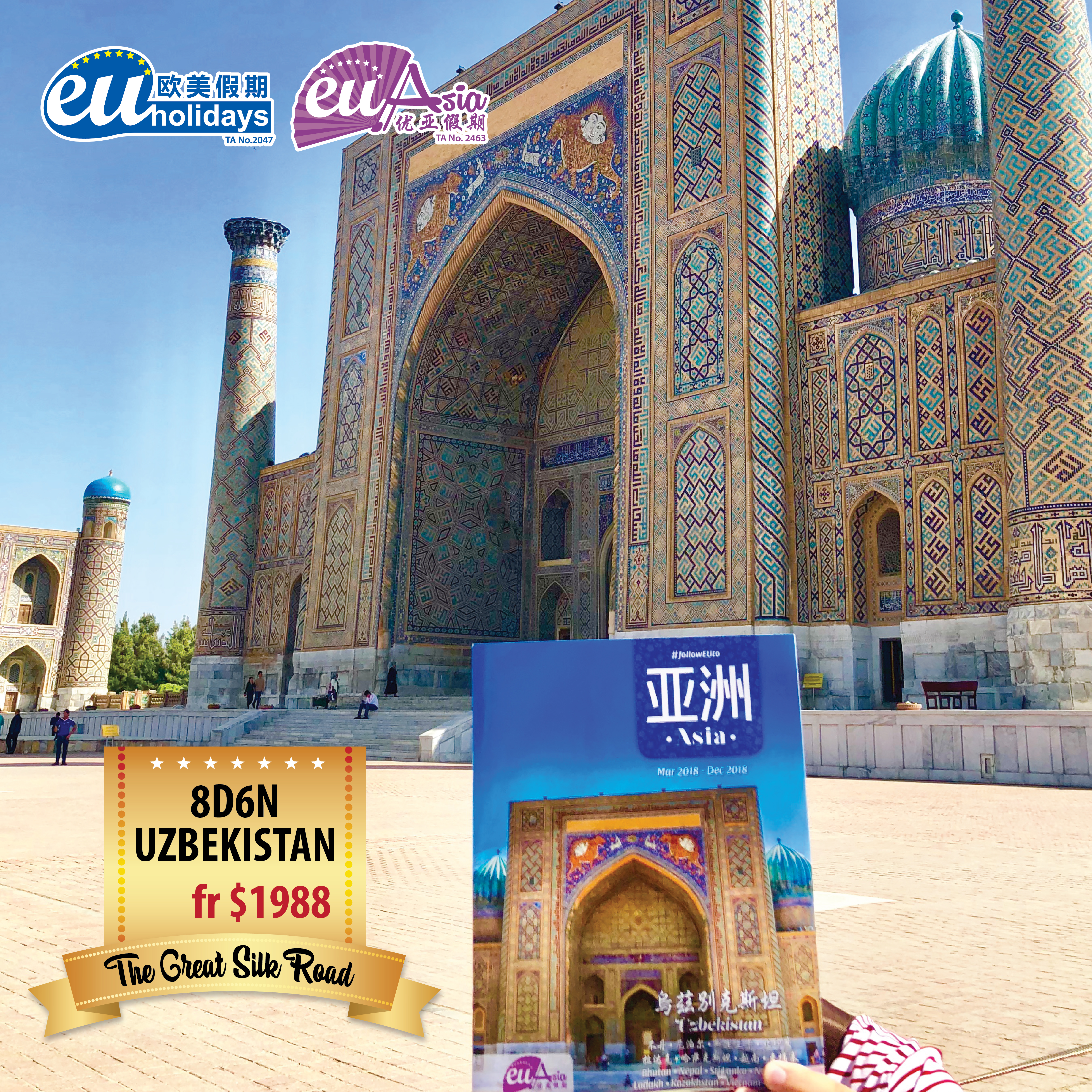 Uzbekistan travel and tours